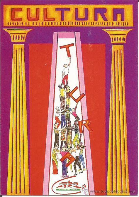 Calendario De 1995 Almanaque Calendario De Bolsillo Calendario E Comprar