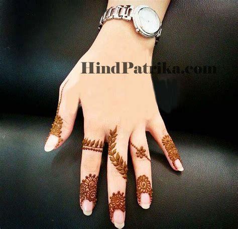 ki design mehndi ki design mehndi ki beautiful designs hind patrika