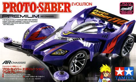 Proto Saber Evolution Mechanical Chasis proto saber evolution premium ar chassis mini 4wd