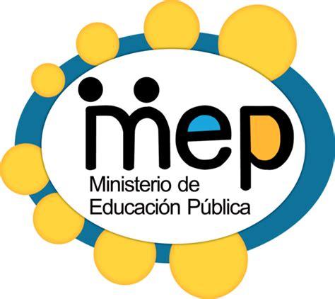 ministerio de educaci n p blica ca 241 a de ministerio de educaci 243 n p 250 blica on behance