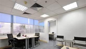 office led lighting fixtures office lighting office lights led office lighting led