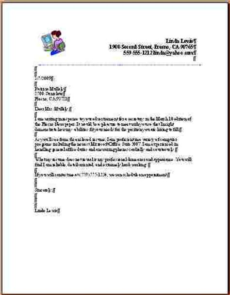how to write a advertisement template advertisement letter format business templated
