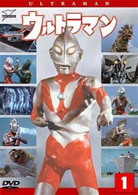 film ultraman bahasa indonesia ultraman episodes 1966 ultraman wikipedia bahasa