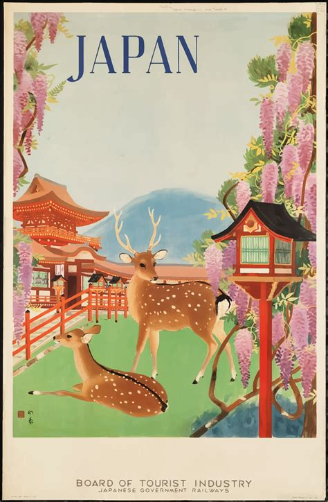 japanese art prints google search japanese art japan vintage travel posters google search oklahoma