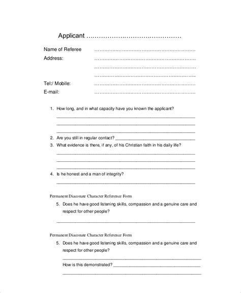 sample personal reference letter templates
