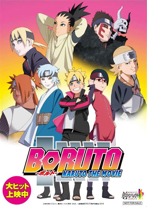 ulasan film boruto the movie boruto ボルト naruto the movie
