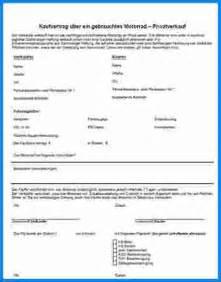 Musterbrief Bewerbung Hauskauf Kaufvertrag Moped Invitation Templated