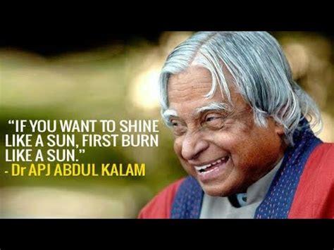 abdul kalam biography in hindi youtube dr a p j abdul kalam s biography in hindi story of