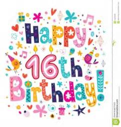 free 16th birthday cards 16th birthday quotes for birthday quotesgram