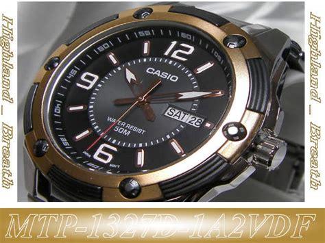 Casio Mtp 1327d 1a2 楽天市場 即日発送 casio 腕時計 カシオ腕時計 カシオgショック 腕時計 g shock 腕時計 ジーショック 腕時計カシオ クラシック casio classic mtp