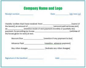 rent receipt template download page word excel formats