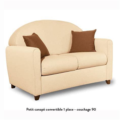 petits canap駸 convertibles petit canap 233 convertible courcelles meubles et atmosph 232 re
