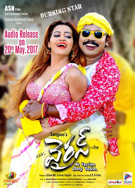 vaishakham 2017 telugu full movie watch online free virus 2017 telugu full movie watch online free