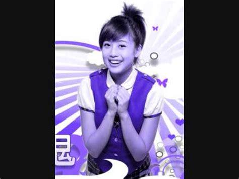 jay chou ye qu mp3 huang qing yuan hong deng lu jiou ye