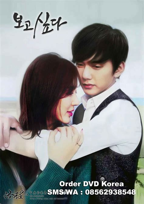 drama korea romantis online jual dvd drama korea online missing you sms wa