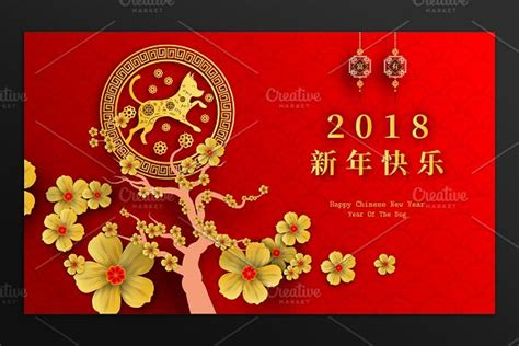 cny greeting card template business greeting cards for new year image