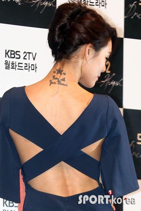 tato bintang keren di leher g dragon tato seksi bintang korea favoritmu kahi