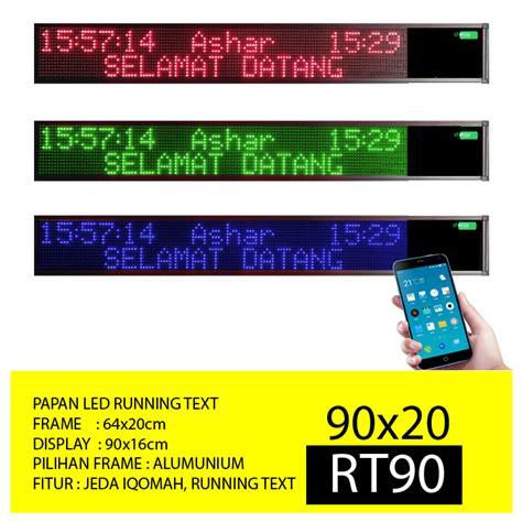 Led Running Text papan led running text rt90 hijau biru jual perlengkapan masjid jual perlengkapan masjid
