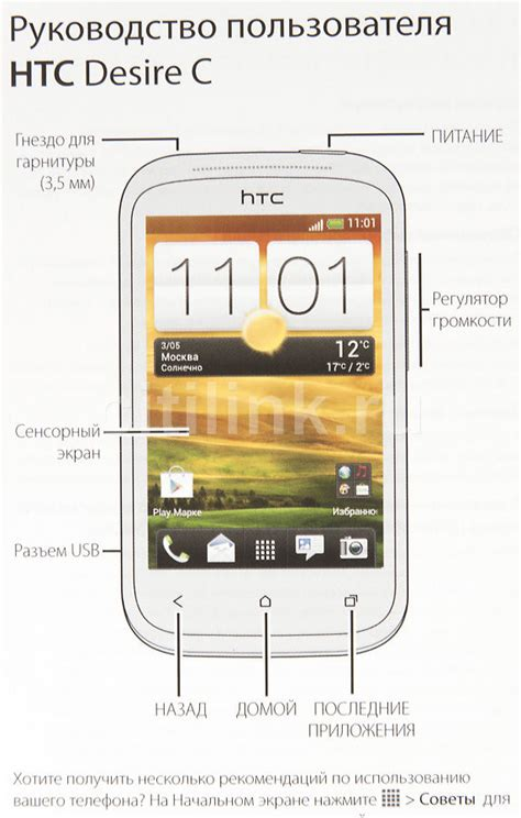 citilink reroute download free bluetooth hack for htc desire software