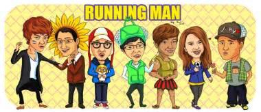 running man wallpaper iphone 6 gallery