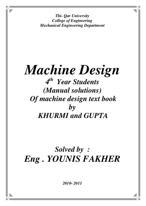 design machine elements problems solutions solutions for machine design by khurmi and gupta