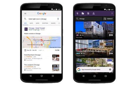search application for mobile recherche dans les applications search innove avec
