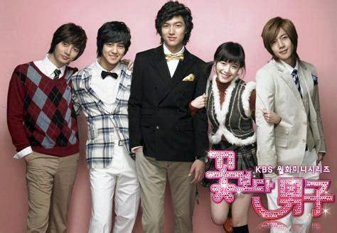 Film Yang Bagus 2013 | film korea yang bagus apa ya secangkir berita kalumpank