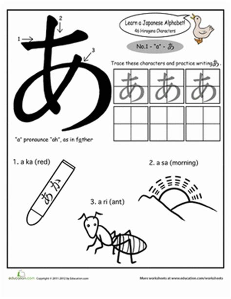 Japanese Alphabet Coloring Pages | hiragana chart colouring pages