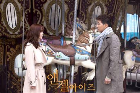film drama korea angel eyes angel eyes korean drama 2014 엔젤아이즈 hancinema