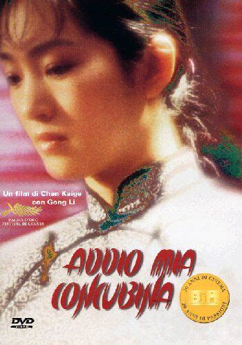 Lillian Farewell To My Concubine farewell my concubine 1993 on collectorz