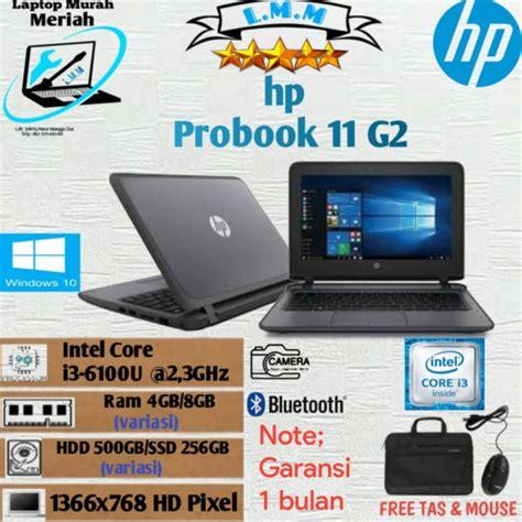 harga  gen  laptop terbaru agustus  biggo indonesia