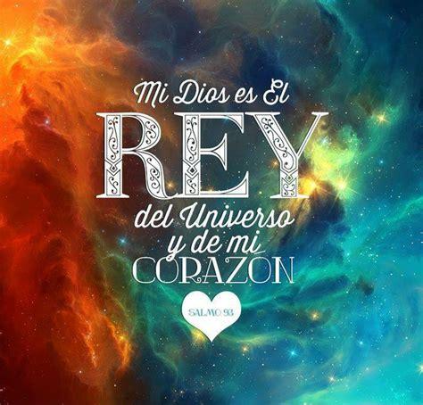 imagenes de amor para mi dios mi dios es el rey del universo y de mi corazon frases