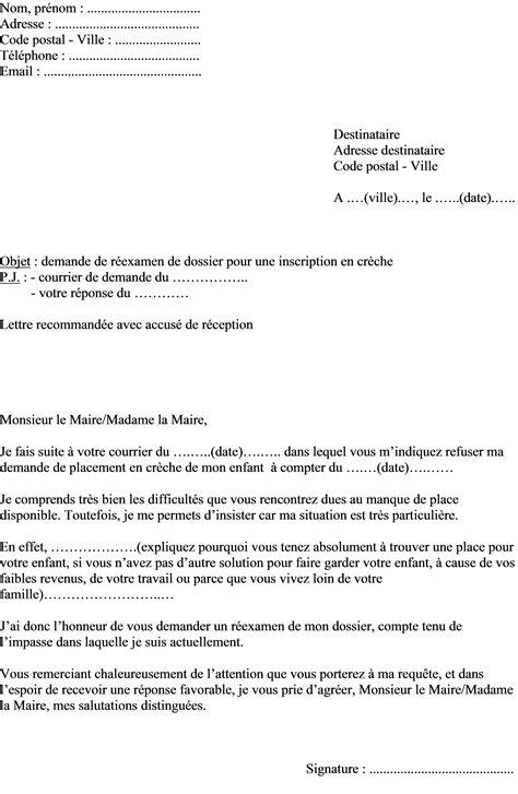Exemple De Lettre De Demande D Inscription R Troactive Pole Emploi mod 232 le de lettre demande de r 233 examen dossier pour l inscription en cr 232 che d un enfant