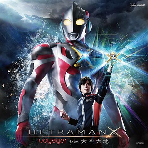 download film pendek ultraman ultraman mebius and ultraman 80 www pixshark com