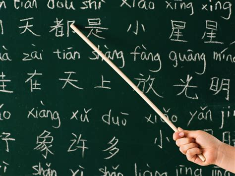 chinese study 10 reasons to not study chinese toptenz net
