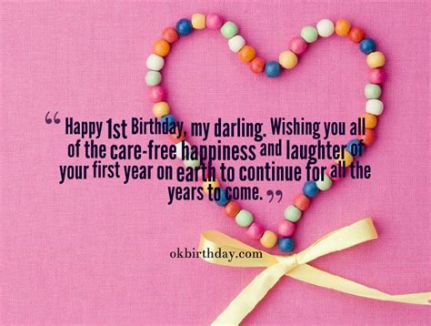 1st Birthday Quotes Birthday Quotes For First Birthday Quotesgram