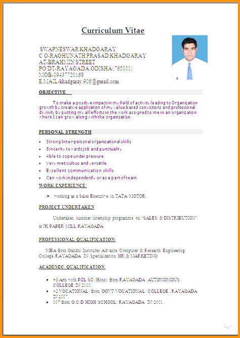 Free Sle Of Resume In Word Format 28 Images New Resume Format Learnhowtoloseweight Net Microsoft Office Resume Templates 2018