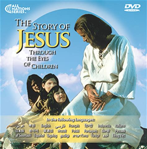 through the of a child the story of two growing up in the foster care system of the 1950s books the story of jesus through the of children twenty