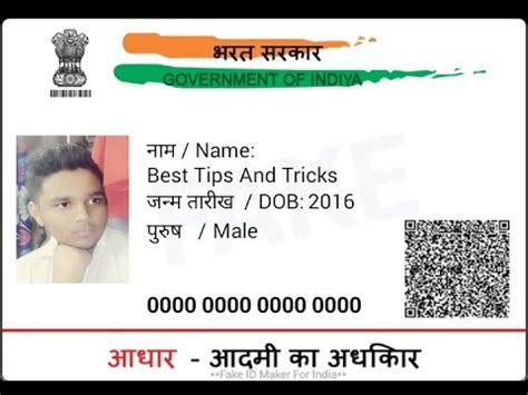 how to make aadhar card how to make aadhar card from mobile phone in just 2