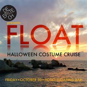 jicoo floating boat ra float a halloween boat party presented by deep tech