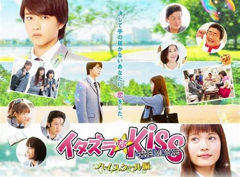 film itazura na kiss itazura na kiss the movie akan dibuat film ketiganya
