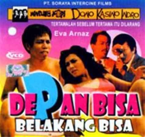 film komedi indonesia dono film quot bisa naik bisa turun quot 1992 film komedi indonesia