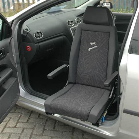 image gallery swivel seat