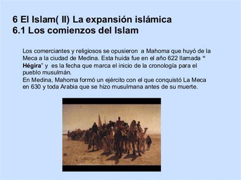 mahoma el gua 2017 2018 pptla ca 237 da del i romano bizancio y el islam