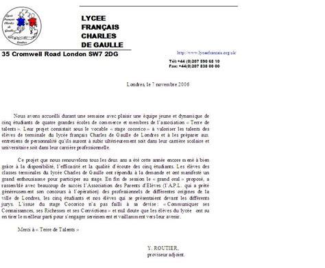 Lettre De Recommandation Journal Du Net Leprojetcocorico2008 Cocorico2008