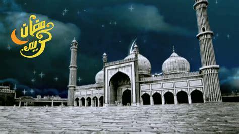 early ramadan images