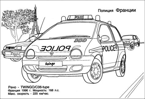 matchbox police cars coloring pages planes trains