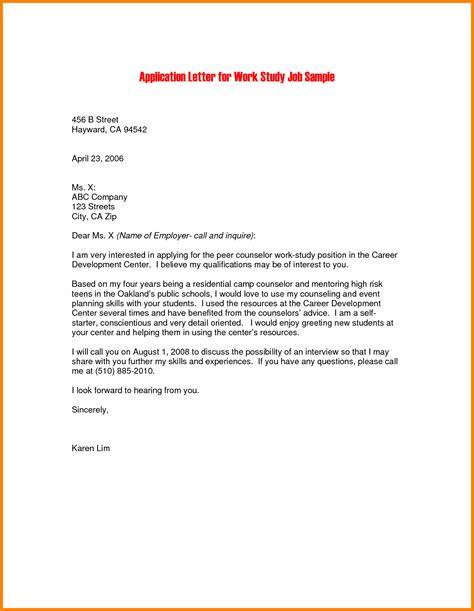 13 job application sle pdf ledger paper