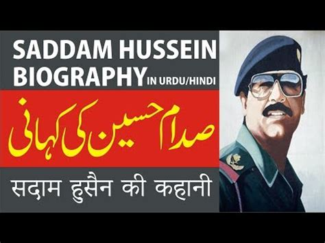 saddam hussein biography in hindi video did you know more then 5000 civilians died in a chemica