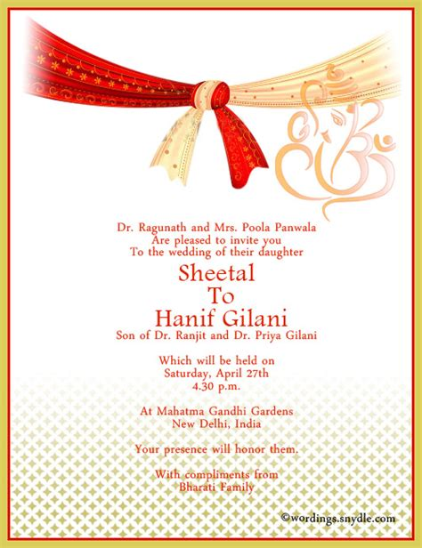 hindu wedding invitation free indian wedding invitation wording sles wordings and messages